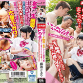 SODCreate SDMU-736 Satori Fujinami Jav Movie A Girl Who Has Been Transferred From Shibuya To A Country Country