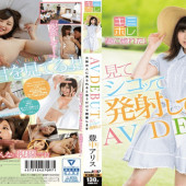 SODCreate KMHR-017 Arisu Toyonaka Jav Online Toyonaka Alice AV DEBUT I Am Excited Just Thinking That It Can Be Seen By Many People