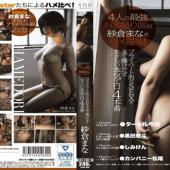 SODCreate STAR-688 Mana Sakura Four Strongest Gonzo Nurses Take Saddle The All Private Specific SEX Exposed Kedasu Fresh Serious Erotic 4 Production