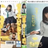 SODCreate SDAB-037 Please Soiled With Love Sperm My Face Kokoro Amami 19-year-old Tokuno Semen Kaoi 12 Shots
