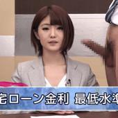 SODCreate SDDE-398 News Show: All That Dirty Talk Is Slowly Making Her Wetter And Wetter Ichika Kamihata, Maya Kawamura, Maiko Hashimoto