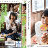 SODCreate SDABP-006 Suzu Harumiya I Just Love Licking Men Suzu Harumiya Fantasy Girls Once Licked SEX.