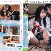 SODCreate SDAB-034 I Want To Be Teased By Another Girl, Just The Two Of Us Yuria Mizuno, 19, Lesbian Debut - Lesbian Schoolgirl Plays Yuri Asada, Yuria Tsukino