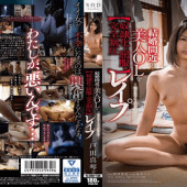 SODCreate STAR-765 Makoto Toda This Beautiful Office Lady Who Is About To Get Married Goes Through [Sex Slavery/Obedience Training/Total Dominance] Rape This Young Girl Was Wearing Earphones While Rid