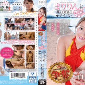 SOD Create STAR-755 Marina Shiraishi SODstar Presents Orgasm With Marilyn 3 Day 4 Night Hot And Exciting Beach Resort Vacation In Saipan Of Your Dreams