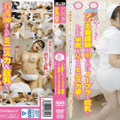 SOSORUXGARCON GS-153 JAV Jepang When I Went To Visit My Husband Colleague The Nurse Who Is Doing Sorcerer's Obviously Big Tits With No Bra