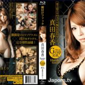 Super Model Media SMBD-31 S Model 29 Haruka Sanada bucking breasts against my face simultaneously