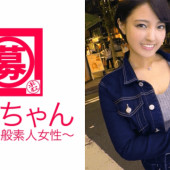 Takara TV 261ARA-243 JAV Video Reale 19 years old professional student