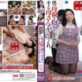 TAKARA DTKM-045 Incest Mother-Son Swap, You Can Fuck My Mom, So Let Me Fuck Yours Shinobu Oshima Yukie Mizukami