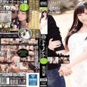 TEPPAN TPPN-153 Noa Eikawa Full Voyeur Real Document Private Dating Sex