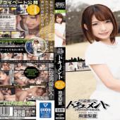 TEPPAN TPPN-155 FHD Rika Mari Full Voyeur Real Document Private Date Sex Mari Ary Summer