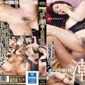 TEPPAN TOMN-084 Female Ejaculation! Ecstatic Squirting Sex 3