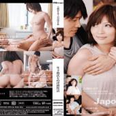StudioTeriyaki BT-135 Sex Life with My Younger Boyfriend : Kaede Oshiro, Yuria Hidaka