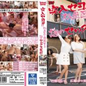 S1NO.1Style SSNI-234 Miyuu Yanagi Liberalization Bans Lifted! !Muramura Fully Opened With Abstinence For 1 Month Mr. Yanagi Miyuu VS Explosive State Of Mr. Yu Miyuu 24 People Constantly Seeking Meat S