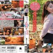 Glory Quest BSY-017 Porn JAV movies Erotic Hot Spring Dating With Skewered Girl Who Undoubtedly Exposes Its Boastful BODY Iroha Narimiya