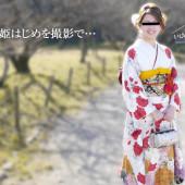 10Musume 010517_01 Honoka Saeki Japanese Amateur Girls