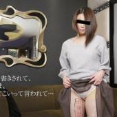 10Musume 113016_01 Risa Kawakami - Asian Sex Full Movies