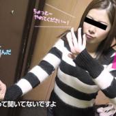 10Musume 111916_01 Yuuna Tachibana - Asian Fucking Streaming