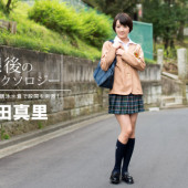 1Pondo 092316_390 Mari Haneda - After school of reflexology Jav Uncensored