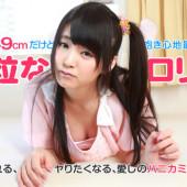 1Pondo 050115_071 Kimura Tsuna - Best actress Kimura that she can three barrage in the margin tuna