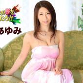 1Pondo 071316_002 - Ayumi Shinoda - Drama Collection Jav Uncensored Tubes