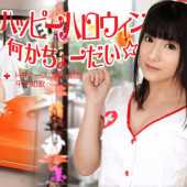 Caribbeancom 103112-171 Chika Hirako Happy Halloween Something Cha! Healing nurse of H nurse