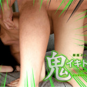 Caribbeancom 020217-365 Mio Kuroki Demon Iki Trance 18