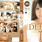 Caribbeancompr 012717_004 Premium S Model 164 DEBUT Online Free HD
