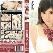 Caribbeancompr 012717_005 Eima Kato Premium Laforet girl Vol.78 Shepherd love immediate measure uniform JK