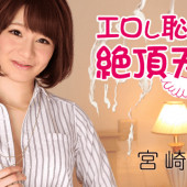 Caribbeancom 011517-352 Airi Miyazaki Erotic and embarrassed cummed heaven Heavy