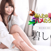 Caribbeancom 010817-346 Shino Aoi Do not mind your dreams 2017