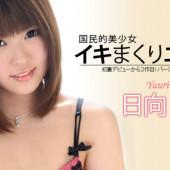 Caribbeancom 072313-389 Hinata Yuashi Jav Uncensored Ikkori etch
