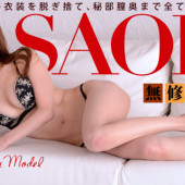 Caribbeancom 011213-236 Saori Debut at the beginning of active fashion magazine model
