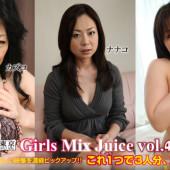 Caribbeancom 080814_918 Kazuko, Nanako, Harumi Girls Mix Juice vol.4