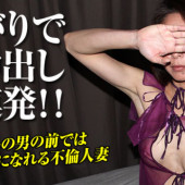 Caribbeancom 120216_001 Hikari Natseno Two people alone in the dark and a closed room ..