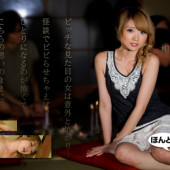 Caribbeancom 082914-678 Hinata Aizawa Really was there H story 25