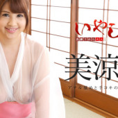 Caribbeancom 102916-292 Misuzu Rina - Best hospitality of the sophisticated adult healing Tei-Rim Job and Handjob