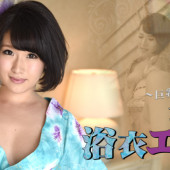 Caribbeancom 092716-268 Narumiya Harua - Yukata etch - big tits sway at the door