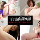 Caribbeancom 092116-263 Midori Shino, Yuno, Orihara Honoka, Nozomi Canna - Jav Uncensored