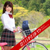 Caribbeancom 091616_013 Kawamura Maya - Jav Uncensored Download & Watch Free