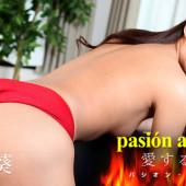 Caribbeancom 081216_661 - Aoi Mizuno - Pasion - Amorosa - love passion 4