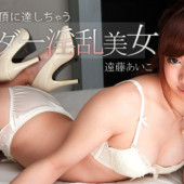 Caribbeancom 090216_688 - Aiko Endo - I will do my best Kunerase the slender Nasty beauty-Ass, which would reach the 3 times cum afford!