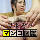 Caribbeancom 090716-001 - Minori Kurobane - Pussy picture book - Jav Uncensored