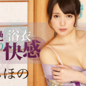 Caribbeancom 081216-228 - Mihono - Moist pleasure in bewitching yukata!