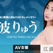 Caribbeancom 081516-231 - Woman heat continent File.051 - Jav Uncensored