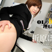 Caribbeancom 081716-233 - Orihara Honoka - I want to buried in the ass of the OL Vol.7