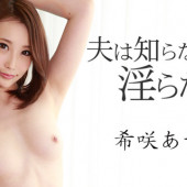 Caribbean 092415-980 - Aya Kisaki - Pretty Model Asian AV Online