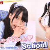 Gachinco gachip350 Gatty daughter! Gachip 350 Eve - School Days 46