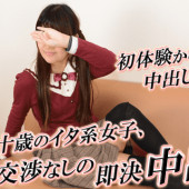 Gachinco gachi1101 CHINAMI Japanese Amateur Girls Gatty daughter! Gachi Senba Reality Gachi Interview 135