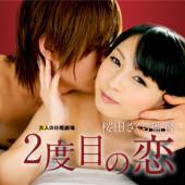 Caribbeancom 051716-163 - Kokona Sakurai - Free Asian Adult Movie